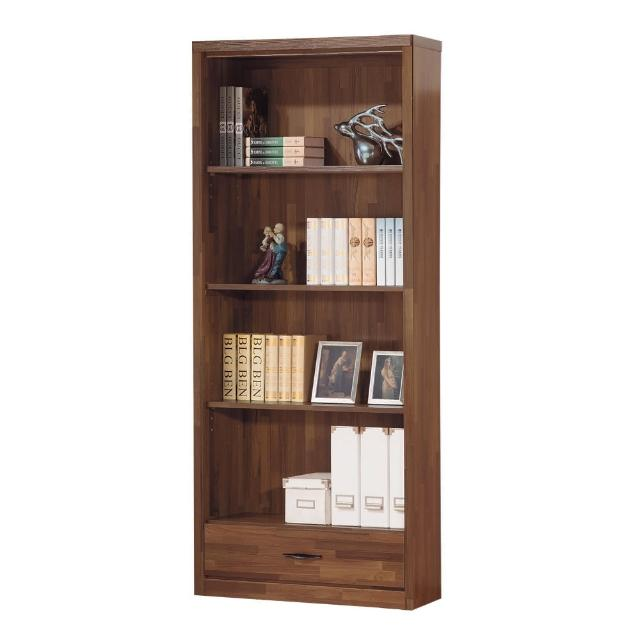 【顛覆設計】積木2.6尺下抽半開放書櫃