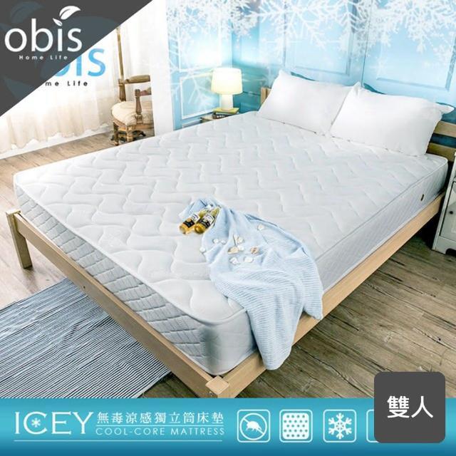 【obis】ICEY 涼感紗二線無毒乳膠蜂巢獨立筒床墊雙人5-6.2尺 21cm(涼感紗-乳膠-蜂巢-無毒-獨立筒)