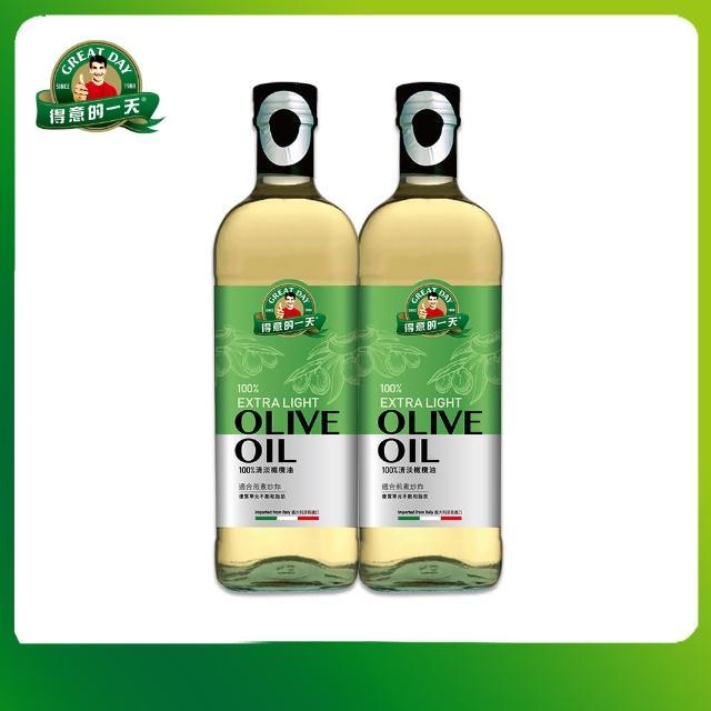 【得意的一天】清淡橄欖油x2瓶(1L-瓶)