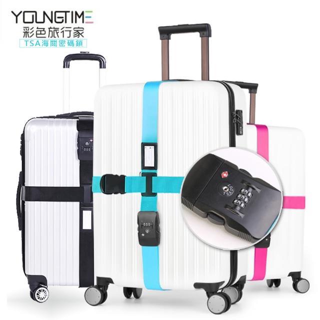行李箱TSA海關鎖十字束帶 旅行箱打包帶(出國旅遊必備)