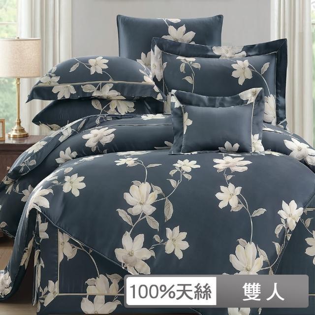 【貝兒居家寢飾生活館】裸睡系列60支天絲兩用被床包組(雙人-蒂芬妮)