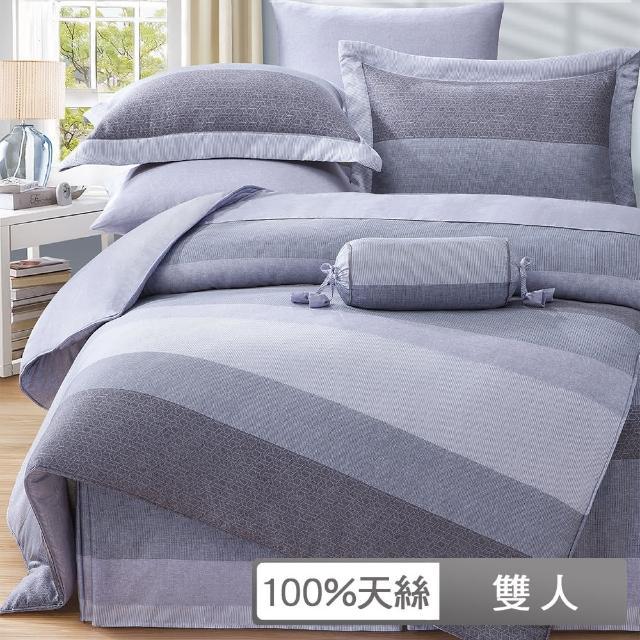 【貝兒居家寢飾生活館】頂級100%天絲兩用被床包組(雙人-麻趣布洛-灰)