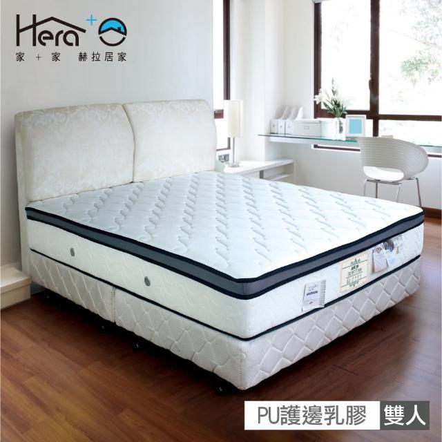 【HERA】Dorcas PU 護邊乳膠三線獨立筒床墊 雙人5尺(Dorcas PU 護邊乳膠三線獨立筒床墊 雙人5尺)