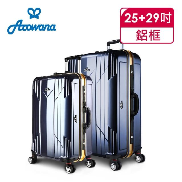 【Rowana】極光閃耀25+29吋PC鏡面鋁框旅行箱-行李箱(多色任選)