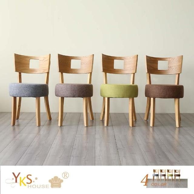 【YKSHOUSE】亞伯北歐風造型餐椅(四色可選)