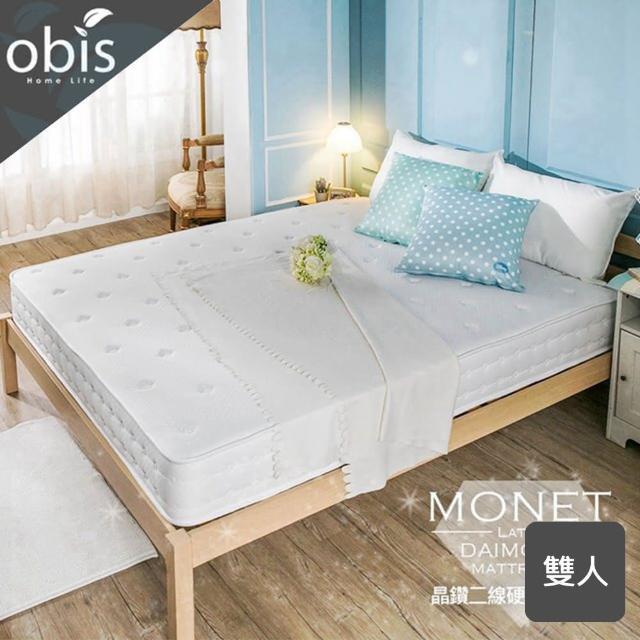 【obis】晶鑽系列_MONET二線硬式獨立筒無毒床墊雙人5-6.2尺 23cm(無毒-親膚-硬式-獨立筒)