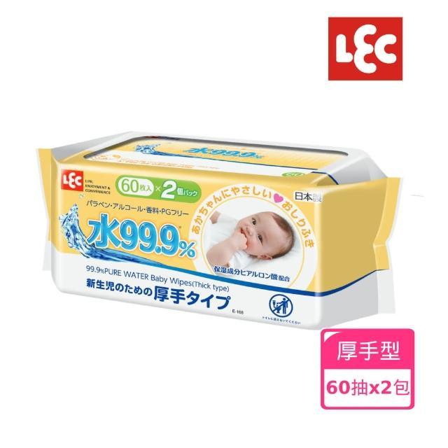 【日本LEC】純水99.9%濕紙巾厚型(60抽X2包)