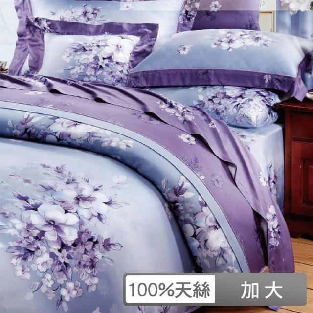 【貝兒居家寢飾生活館】頂級100%天絲兩用被床包組(加大雙人-夢想花語)