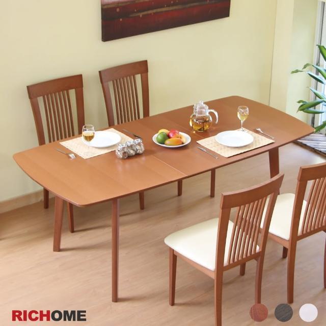 【RICHOME】可延伸實木餐桌-2色