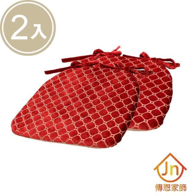 【J&N】歐朵拉餐椅墊(2 入)