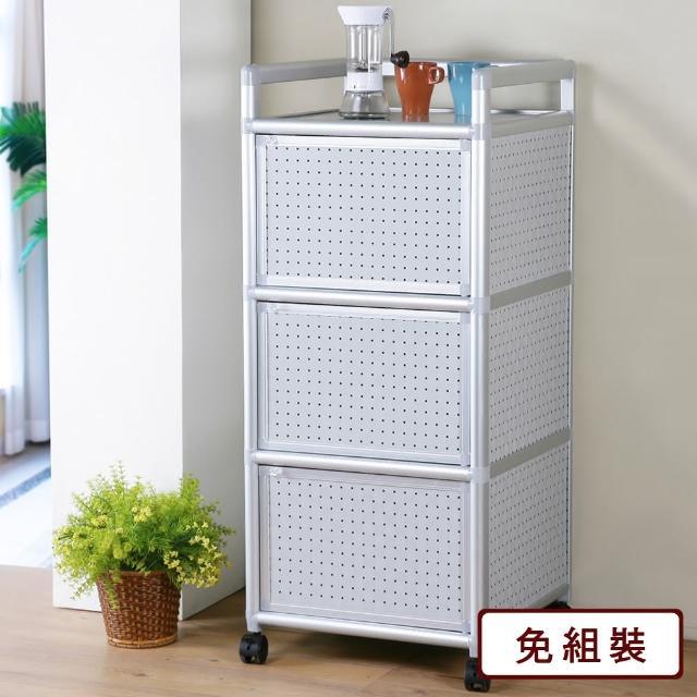 【Homelike】鋁合金1.5尺三門收納櫃(黑花格)