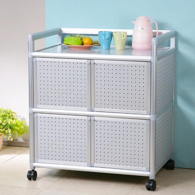 【Homelike】鋁合金2.5尺四門收納櫃(黑花格)