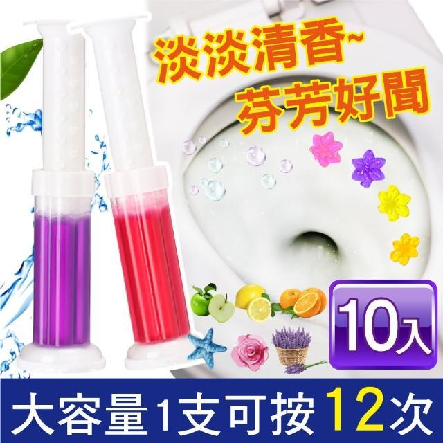 【新錸家居】馬桶用-新型潔廁消臭凝膠(10入廁所清潔劑-潔廁芳香劑)