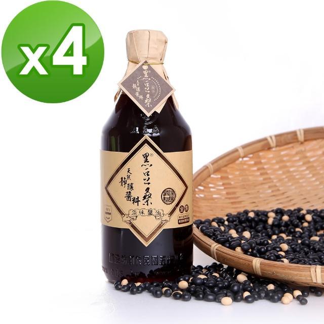 【黑豆桑】天然純釀原味醬油4入(x1瓶)