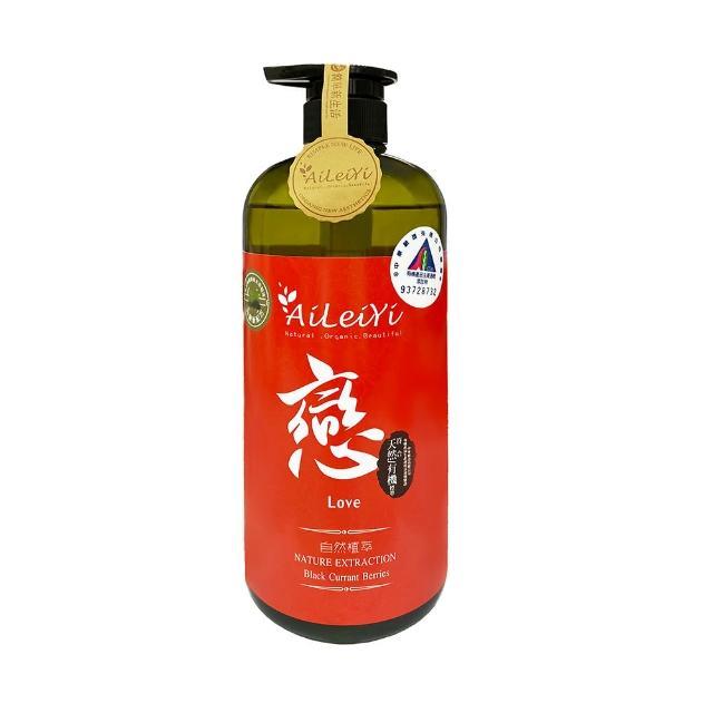 【AiLeiYi】有機洋甘菊天然修護洗髮精-戀-黑醋栗莓果(1000ml)