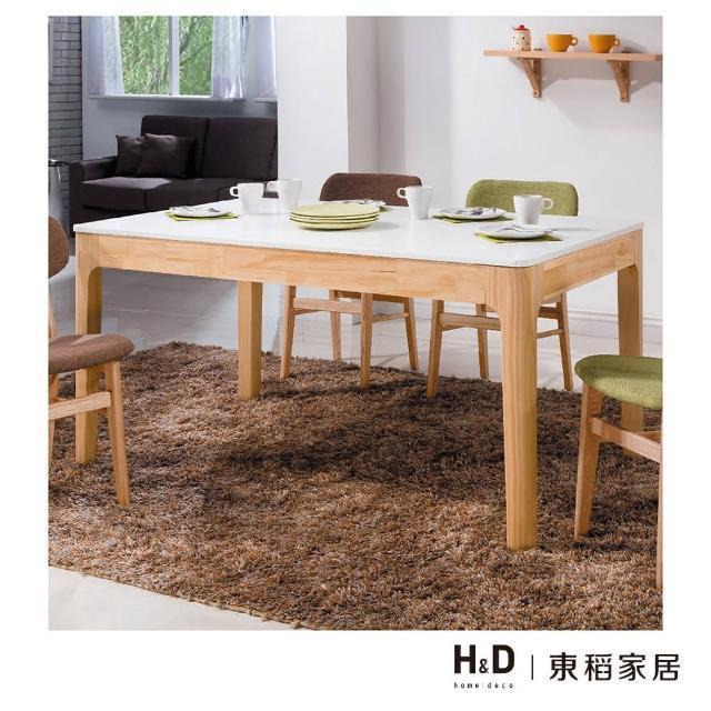 【H&D】希芙雙色5尺全實木餐桌