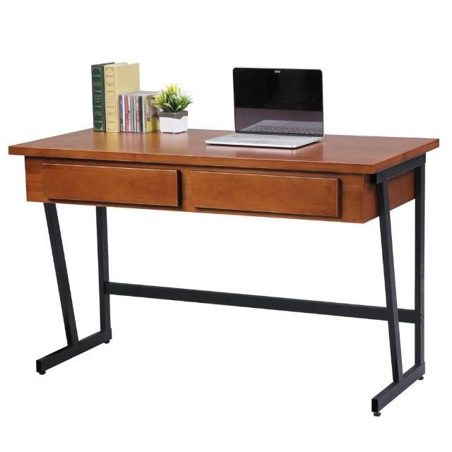 【顛覆設計】丹喬4尺書桌下座