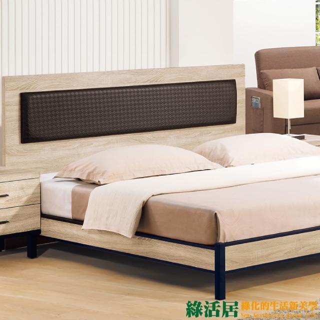 【綠活居】克里斯多   環保抗菌5尺雙人三件式床台組合(雙人床台+備長炭獨立筒床墊)