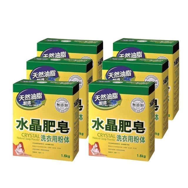 【南僑】水晶肥皂粉体1.6kg x6盒-箱(天然油脂製造)