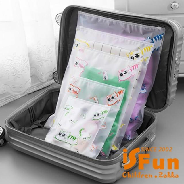 【iSFun】繽紛貓咪*透明防水大容量收納袋二入組