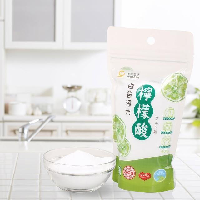 【HIKARI日光生活】白色淨力檸檬酸