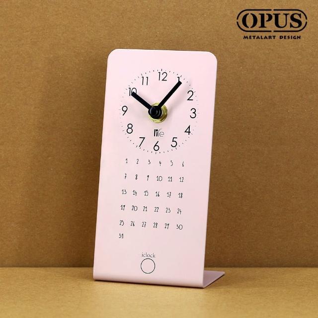 【OPUS 東齊金工】L型小桌鐘 - 桌上型時鐘 - 日期座鐘(CL-sl20P Take a break_質感粉)