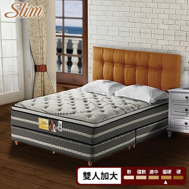 【SLIM 紓壓型】三線加高彈簧床墊-雙人加大6尺(記憶膠-天絲棉-銀離子-針織布)