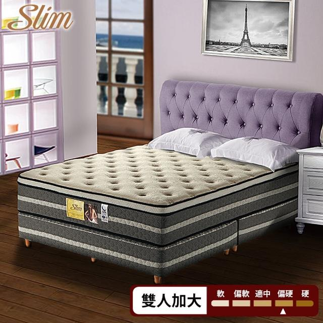 【SLIM 紓壓型】三線加高彈簧床墊-雙人加大6尺(蠶絲-乳膠-涼感紗-針織布)