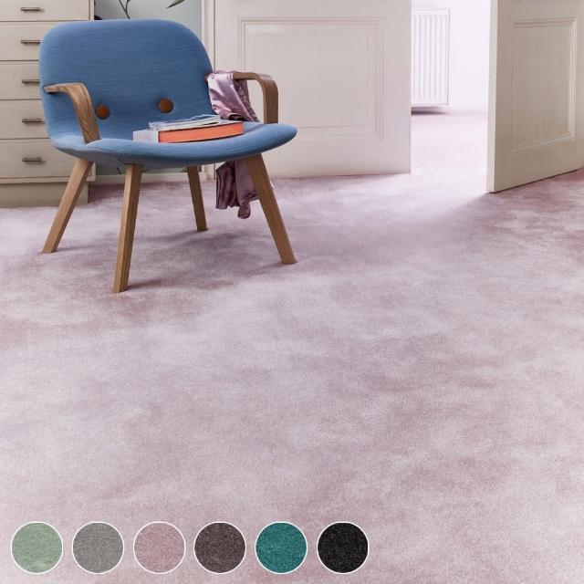 【范登伯格】蒂朵 亮澤百搭柔感素面地毯-共六色(160x240cm)