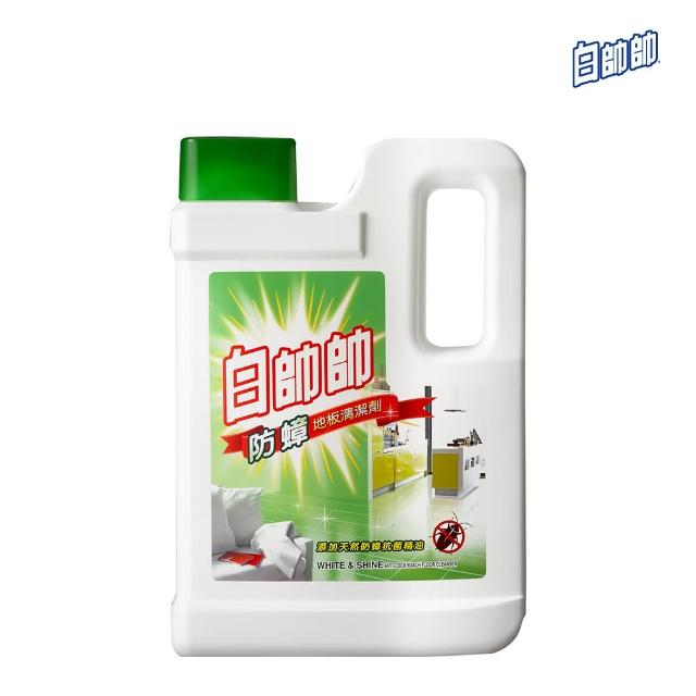 【白帥帥】防蟑地板清潔劑-2000g
