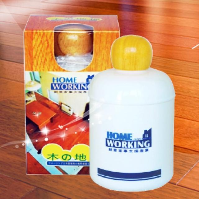 【HOME WORKING】檜木保養精油(★木質地板、傢俱專用★)
