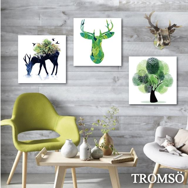【TROMSO】時尚無框畫-綠鹿森林(三幅一組無框畫40X40CM)