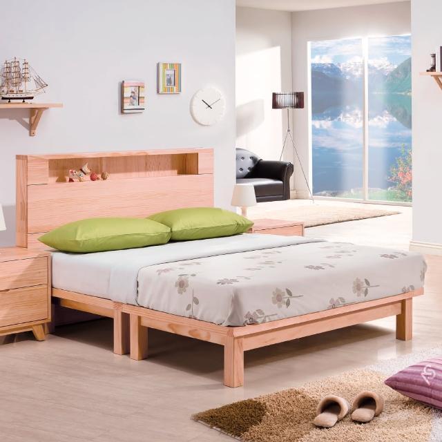 【AS】海瑞雙人5尺實木床架