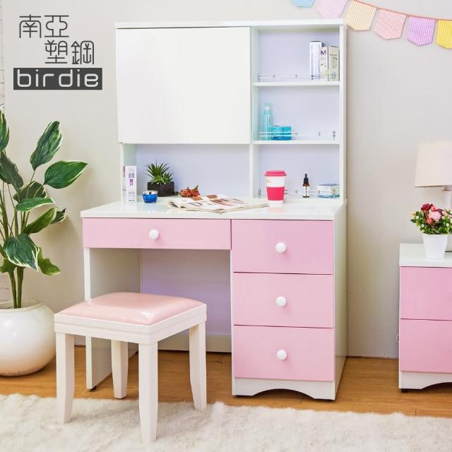 【Birdie南亞塑鋼】貝妮3.4尺粉色塑鋼化妝鏡台(不含椅)
