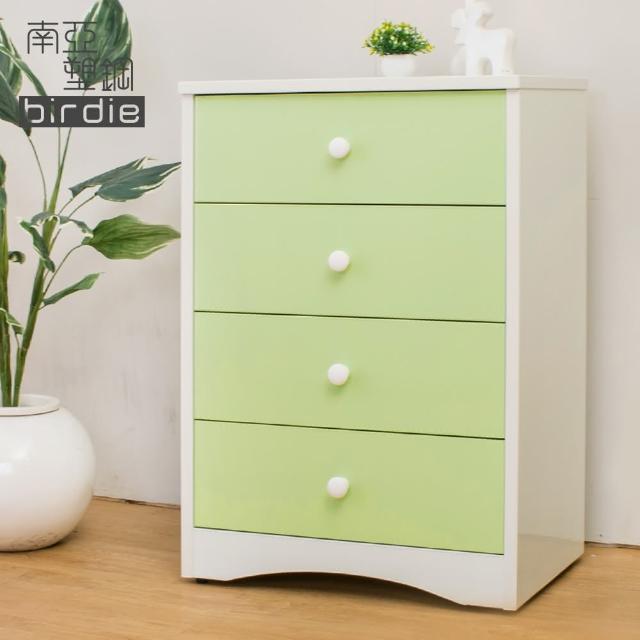 【Birdie南亞塑鋼】貝妮2.2尺塑鋼四斗櫃(粉綠色)