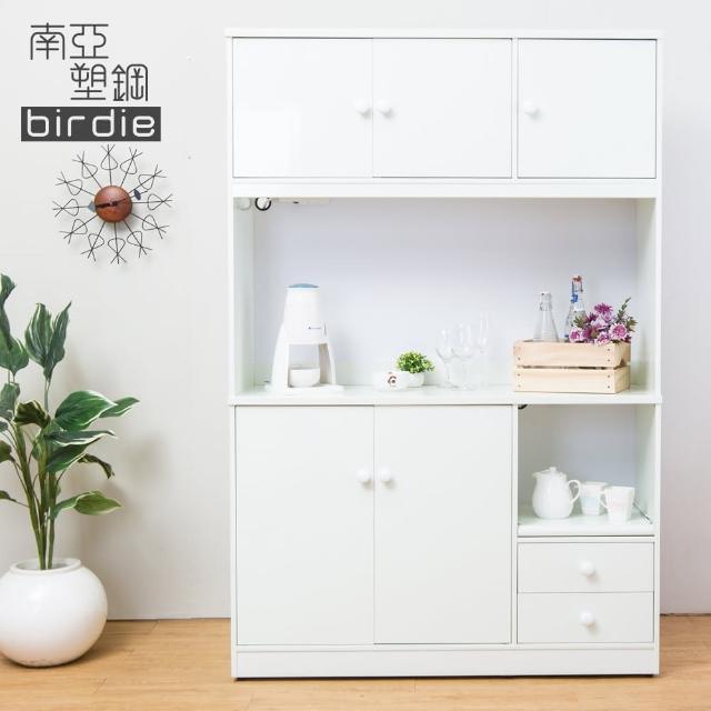 【Birdie南亞塑鋼】4.2尺五門二抽塑鋼電器櫃-收納餐櫃(白色)