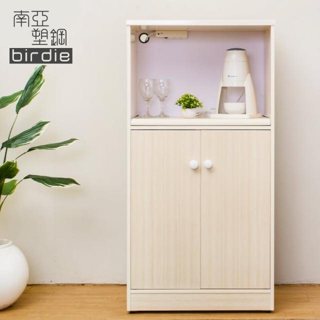 【Birdie南亞塑鋼】2.2尺二門塑鋼電器櫃-收納餐櫃(白橡色)