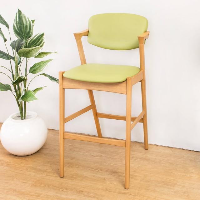 【Bernice】雅芙塔實木吧台椅-吧檯椅-高腳椅(高)