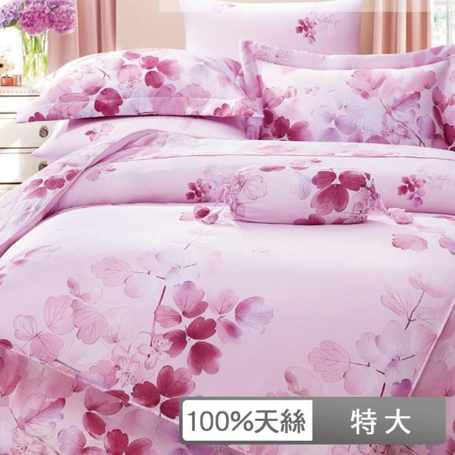 【貝兒居家寢飾生活館】頂級100%天絲床包組(特大雙人-卉影-粉)