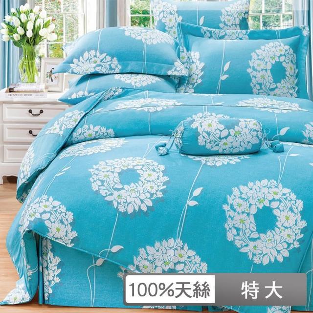 【貝兒居家寢飾生活館】100%萊賽爾天絲兩用被床包組(特大雙人-花蔓舞-藍)