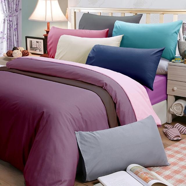 【皮斯佐丹】玩色彩單人三件式被單床包組(多款任選  格紋 條紋隨機出貨)