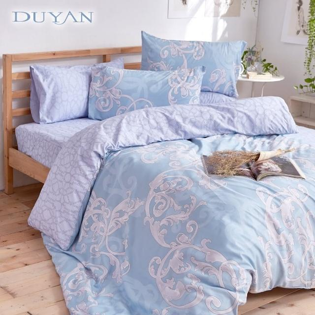 【DUYAN 竹漾】台灣製雲絲絨雙人床包三件組-藍海寶藏