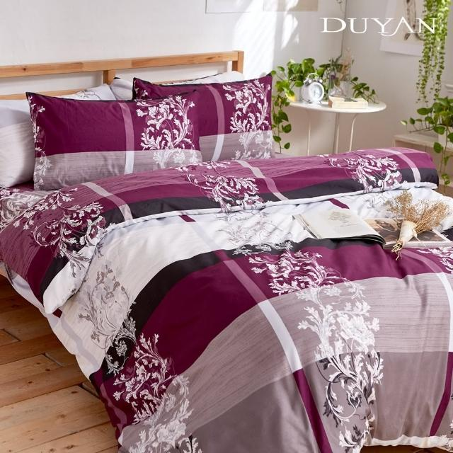 【DUYAN 竹漾】台灣製雲絲絨雙人加大床包三件組-歐式奢瓷