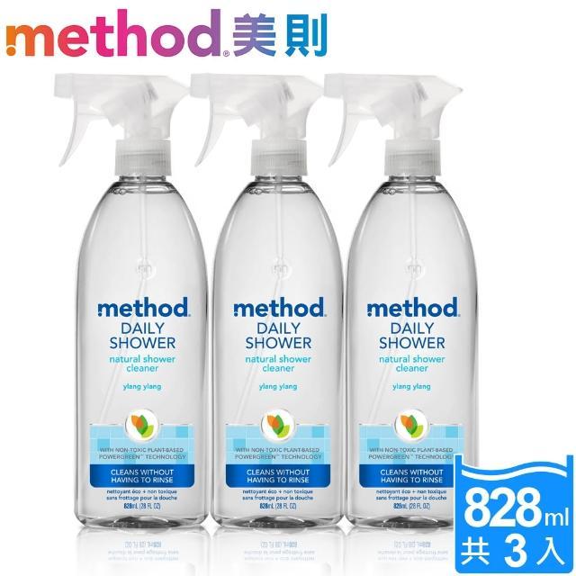【Method 美則】浴室每日清潔劑-依蘭依蘭 828mlx3入