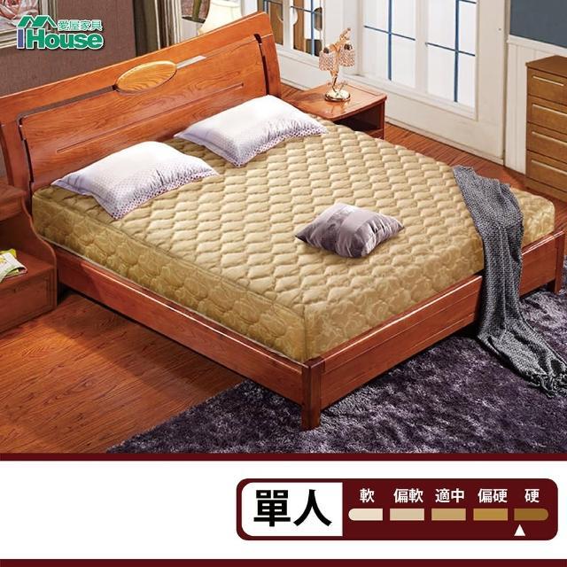 【IHouse】薩科拉 硬式高碳鋼連結式彈簧床墊(單人3x6.2尺)