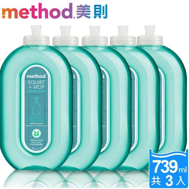【Method 美則】各式地板保養清潔劑(739ml)x5入