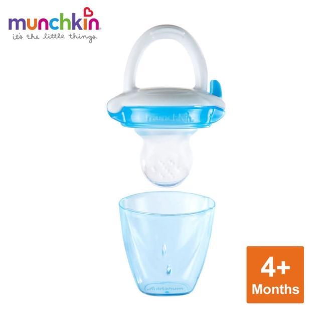 【美國munchkin滿趣健】嬰兒新鮮食物咬咬樂-藍
