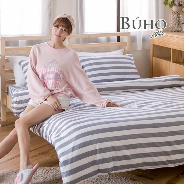 【BUHO】天然嚴選純棉雙人加大三件式床包組(城影光廊)
