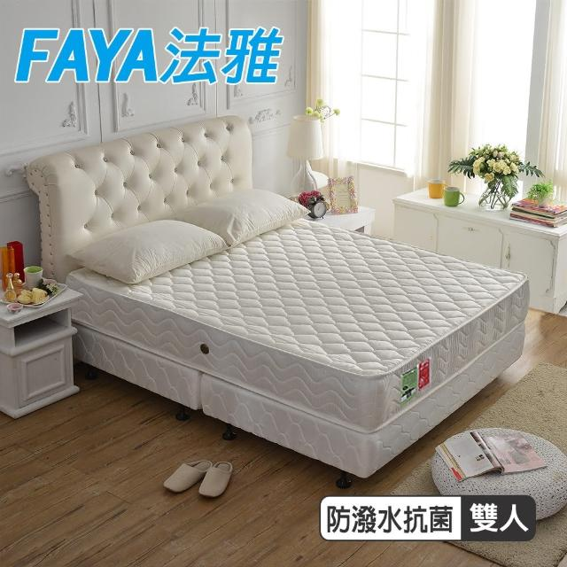 【FAYA法雅】防潑水抗菌高蓬度-護邊蜂巢獨立筒床墊(雙人五尺-側邊強化安心好眠)