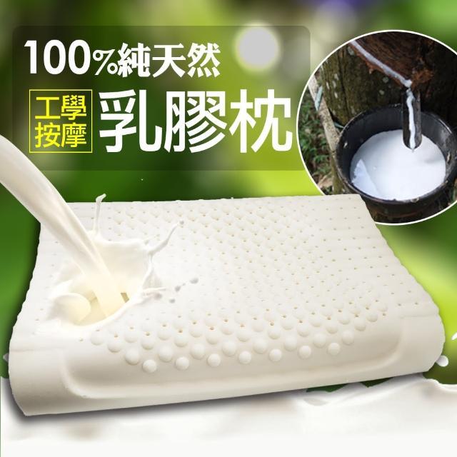 【dreamer STYLE】100%天然乳膠枕(1入)